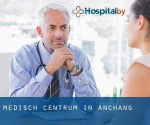 Medisch Centrum in Anchang
