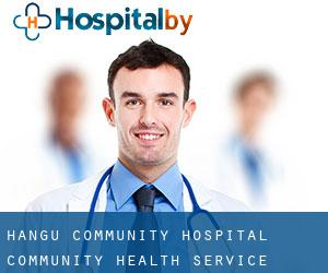 Hangu Community Hospital Community Health Service Station