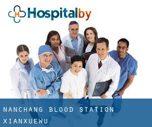 Nanchang Blood Station Xianxuewu