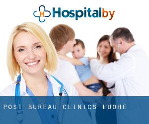 Post Bureau Clinics Luohe